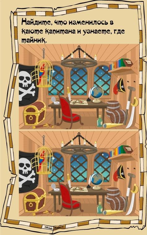 загадка из пиратского квеста