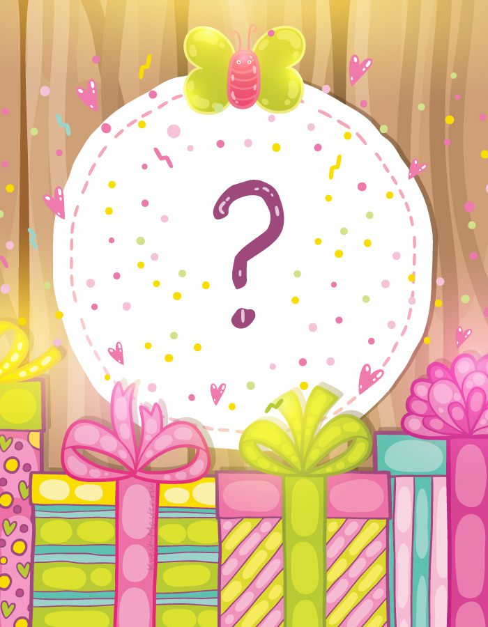 квест для ребенка дома найди подарок
