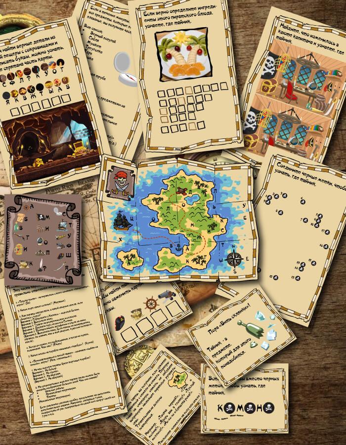 готовый сценарий пиратский квест